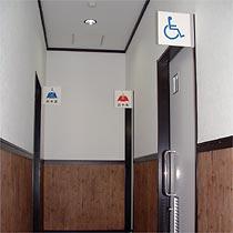 館裡配置了各種無障礙設備。